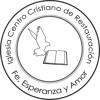 Se Mueven Las Aguas Apostol Gildardo Ruiz