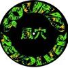 90'S JAPANESE HIPHOP VOL0303
