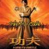 What's A Coolie (kungFu Hustle)