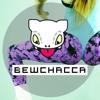 Ludacris - My Chick Bad (BEWCHACCA BEWTLEG)*Free Download*