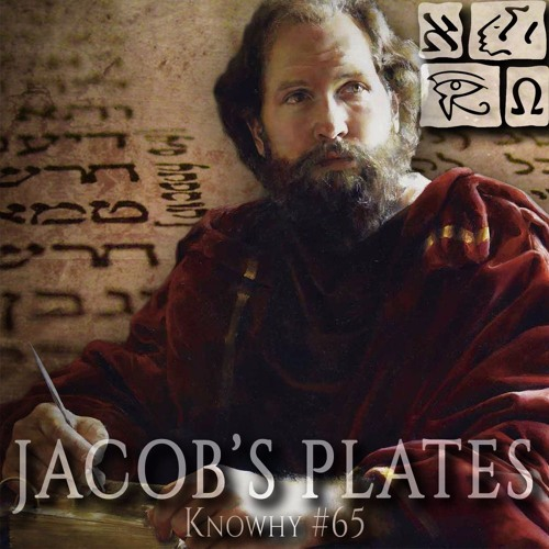 """What are the """"Plates of Jacob""""? #65"""