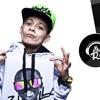 MC Pedrinho - Amizade Falsa (DJ R7) Lançamento 2016