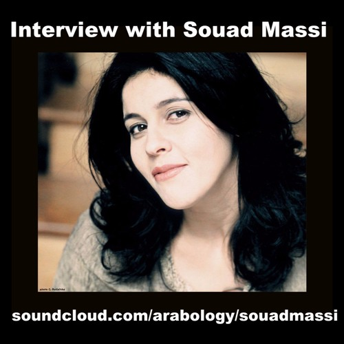 Souad Massi Interview in English, Arabic, and French (2016)