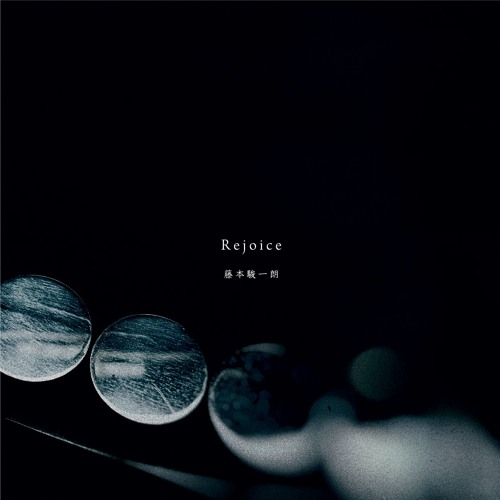 Reminiscence / Shunichiro Fujimoto
