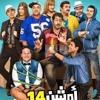 Download لوب مزيكا اغنية فيلم اوشن 14  توزيع : شبح التوزيع عمرو الديزل 2016 Mp3
