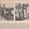 European And North American Influences on Chinese Manhua and Japanese Manga