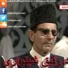Rafiq Shinwari Khayal Muhammad Mp3 -Laila Qadam Pa Ro