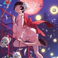 白金ディスコ (Yunomi Bootleg) Artwork