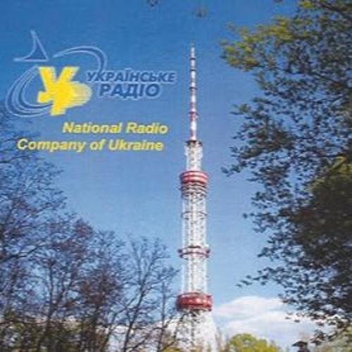UKR -- Radio Ukraine International