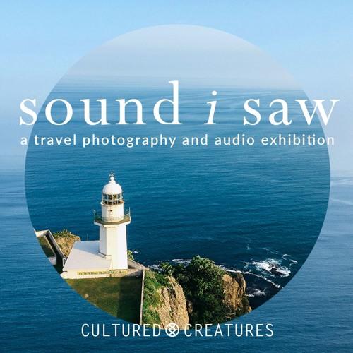 Track 5 - Between (Germany) by Natcha Khupantavee
