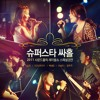Jung Hee Ju (정희주) - I Don't Want To Let You Go (못보내)