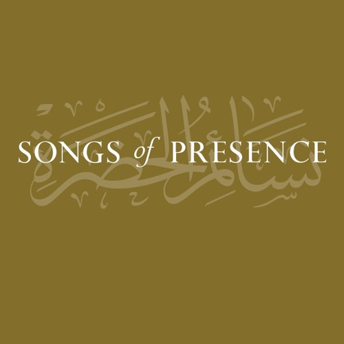 Wading the Sea (Songs of Presence Vol 2)