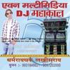 Chuma Lebahi Me Torle Balam Nathiya Aone Multimedia  Lakhisarai 9931846621