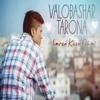 Valobashar Tarona By Emran Khan Fahim