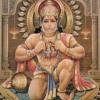 Hanuman Chalisha Pawan KumarTiwari