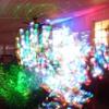 Fireworks (Animal Collective)