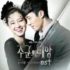 t Yoonmirae (t 윤미래) - Touch Love (터치 러브)_(Master`s sun(주군의 태양) OST Part 4) (cover)