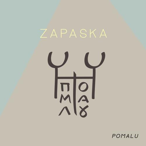 06 ZAPASKA - SHKOLIARSKA