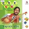 Tomay Hrid Majhare Rakhbo Chere Debo Na  .mp3