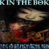 'JAK IN THE BOKIS: PARANORMAL WHISPERS W/ ELIZABETH DOUGHERTY AND ROGER CLOOTEN' - March 1, 2016