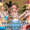 Phantasy Star Online 2 : Episode 4 Music - Bath Scene Song [PSO2]