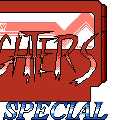 Family Fighters 3 OST