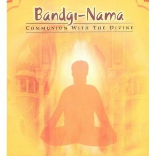 4  4  004 Audio Book Bandgi Nama -