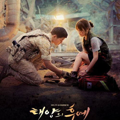 Gummy - You Are My Everything (English Ver.) [Descendants of the Sun OST]
