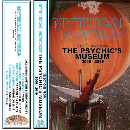 Mythical Motors - X - Ray Stripes