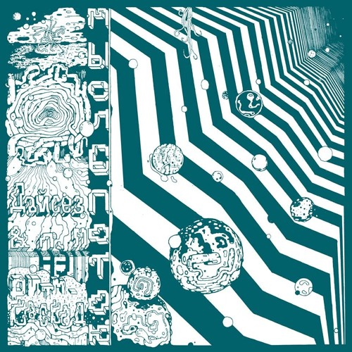 Dices + AEM Rhythm Cascade  -  Thoughtstream LP (ISLE001)