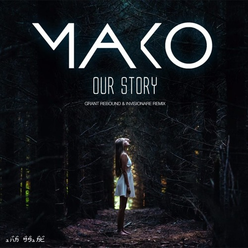 Mako - Our Story (Grant Rebound & Invisionare Remix)