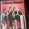 Silent Siren - 八月の夜 cover