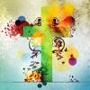 04032016 Sermon mp3