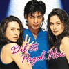 Dil Toh Pagal Hai - The Whistle - Instrumental