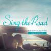 Bernard Park, Park Ji Min & JYP - 부산에 가면(Sing The Road #03)
