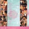 07 Once Upon A Dream (Sleeping Beauty)  - Morikawa Toshiyuki