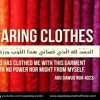 Supplication LEARN And Memorize The Dua For Wearing Clothes