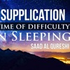 Sleeping Meditation - DUA SUPPLICATION At the time of difficulty when sleeping - Dua For sleeping