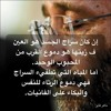 Download ترنيمة -سبحوه وزيدوه علواً Mp3