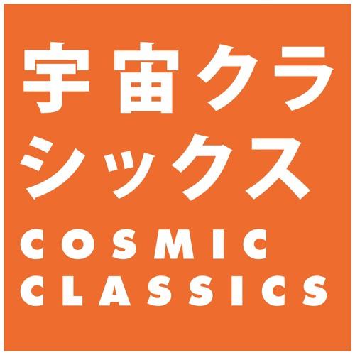 Cosmic Classics Podcast - Episode 1: The Beginning