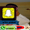 Download علموه علي البريكي Mp3