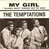 The Temptations - My Girl (DJ Jazz Instrumental)