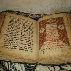 Aramaic Bibie
