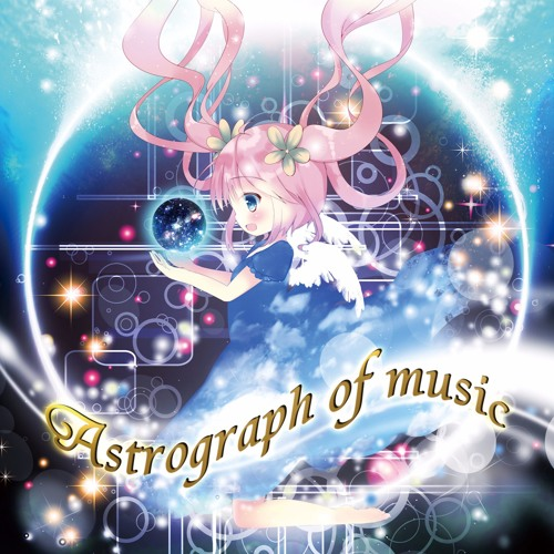 【M3春2016(A-15a)】Astrograph of music【CrossFade】