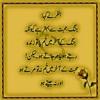 Rishtay Kuch Adhooray Se - shahzadas1@hotmail.com.mp3