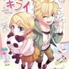 Suki Kirai - Kagamine Len and Rin