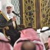 Download البحث عن السعادة - الشيخ صالح بن عواد المغامسي Mp3