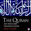 Juz 17 The Quran: An English Translation, Part 17 of 30