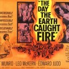 Speech at the IFI on the 1961 film 'The Day The Earth Caught Fire' 6 April 2016