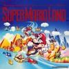 Super Mario Land - Overworld